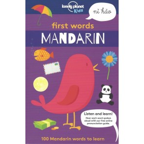 First Words - Mandarin