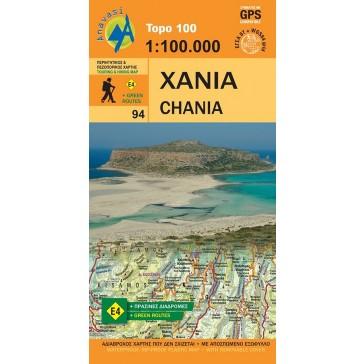 Chania & Gavdos - Crete