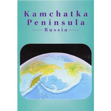 Kamchatka Map & Guide