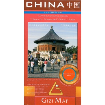 China Geographical