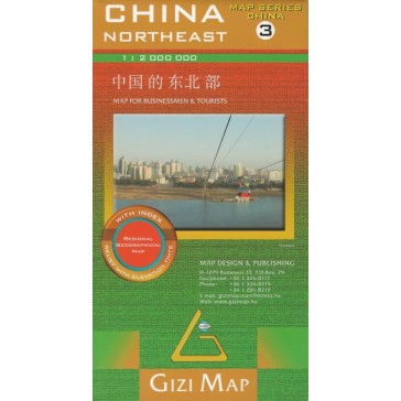 China Northeast Geographical