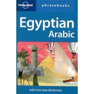 Egyptian Arabic