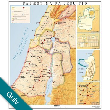 Palæstina på Jesu tid  Gulvlaminering