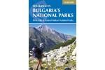 Walking in Bulgaria's National Parks
