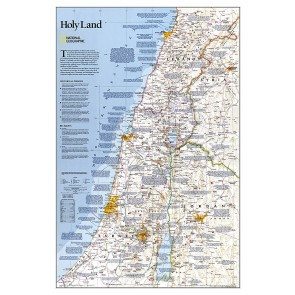 Israel & Palæstina (Holy Land)