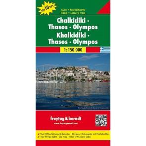 Chalkidiki - Thasos - Thessaloniki