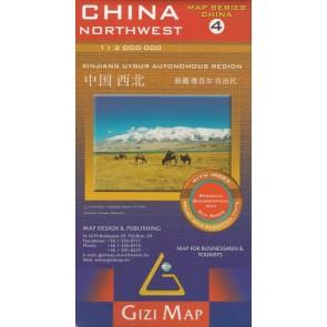 China Northwest Geographical